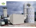 东莞塘厦塑胶造粒废气处理净化工艺改造