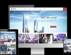 长网站建设-手机-微信-网站推广-小程序 全网营销