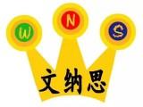 惠州四角楼专业金刚砂地坪漆材料厂家