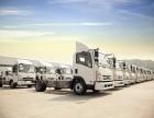 全国物流专线回程车 搬家 行李托运 轿车托运