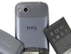 原装HTC G12