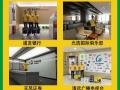 专业除甲醛、除装修污染异味、检测治理、室内空气净化