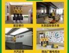 室内空气净化、除甲醛、除异味、甲醛检测治理公司