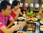 加盟汉釜宫韩式烤肉 点亮创业征程 烧烤投资1-5万