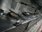 专业清洗大型油烟机 厨房设备清洗 家庭保洁