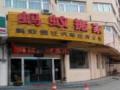 上海蚂蚁搬家服务公司认准正规企业认证店铺上海全市服务有保障