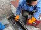 东营专业疏通下水道,维修马桶,水管水龙头阀门维修