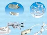 LED高级衣车灯,LED缝纫机工作灯,HMLED节能灯
