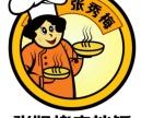 张姐烤肉拌饭加盟多少钱,加盟费是怎么算的