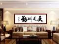 深圳博雅堂裱画配框最专业地方 字画装裱 南山区送货上门