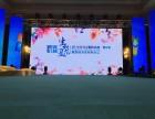 杭州市灯光音响设备供应商led大屏供应商