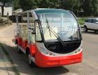 湖南电动观光车行业销售及售后服务 企业