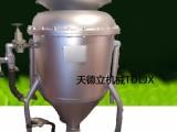 BQF-100井下用风动装药器