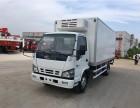 慶鈴600P 5.2米冷藏車廠家直銷價格