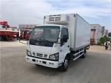 庆铃600P 5.2米冷藏车厂家直销什么价位