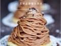 海安好的培训法式西点的地方 海安法式甜点培训海安法式甜点学习