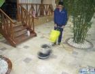 北京清洗保洁