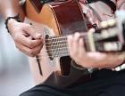 西安北郊白桦林居附近成人吉他班持续招生
