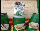 红桑葚茶招商加盟