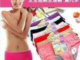 NK-0020竹纤维生理裤 经期安全生理内裤 莫代尔棉三角裤批发
