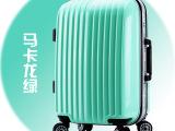 仕狼品牌2014年秋款PC铝框拉杆箱万向轮旅行箱男女20寸24寸硬箱子