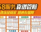 深圳【职业培训招生】【设计培训】推广方法