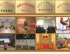少数民族的孩子可以去少林寺武术学校学习吗