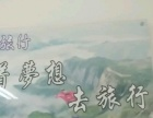 直飞北京,天津六日游纯玩跟团游