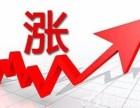 股票配资代理-股票配资加盟-股票配资公司