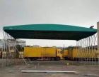 定做大型仓库工地雨棚大排档推拉雨棚遮阳停车移动伸缩活动烧烤棚