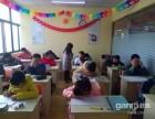 江宁明月路附近小学英语寒假辅导+可托管+1对1+习惯养成