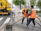 无锡滨湖区疏通下水道公司高压清洗小区雨水管道清洗