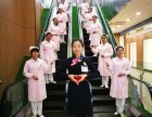 漳州美年大健康专业体检中心