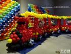 烟台艺品气球装饰气球布置小丑气球宝宝宴气球氦气球节日气球装扮