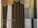 2米8宽幅单色现代简约色织提花窗帘布
