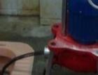 寮步24小时管道疏通下水道 通厕所 马桶疏通 抽粪