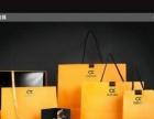 厂家专业制作手提袋,包装盒,画册,期刊,纸杯,彩页