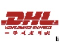 大连DHL快递超低运价可报关退税0411-84480420