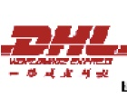 DHL国际快递,南美非洲大货特价促销中