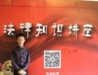 法律援助、经济、债务、房产纠纷、上海律师