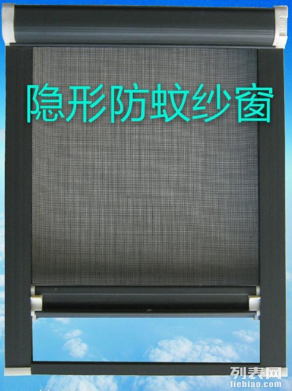 乌鲁木齐批发隐形纱窗 金刚网纱窗 防护栏窗 遮阳棚
