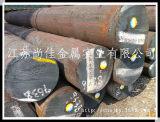 现货供应9Cr18MoV轴承钢    9Cr18MoV圆钢    规格齐全