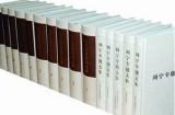 菏泽提供可信赖的专著出书 省级期刊有哪些