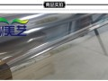 上海真空金属膜/银光反光膜/金属膜建筑玻璃贴膜/厂家批发底价