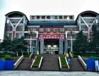 河南省工业和信息化高级技工学校2019年招生简章