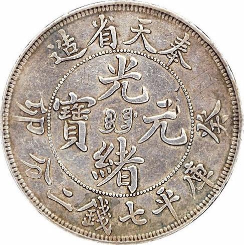 古玩鉴定瓷器鉴定古钱币鉴定字画鉴定评估交易欢迎咨询