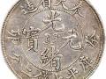 古钱币古玩字画交易欢迎咨询
