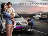 银川安达24小时高速汽车道路救援拖车 搭电 换胎