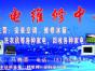 上海杨子空调售后服务中心