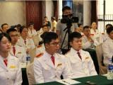 七星酒店管理培訓課程七星餐飲管理培訓課程,8月10號火爆開課